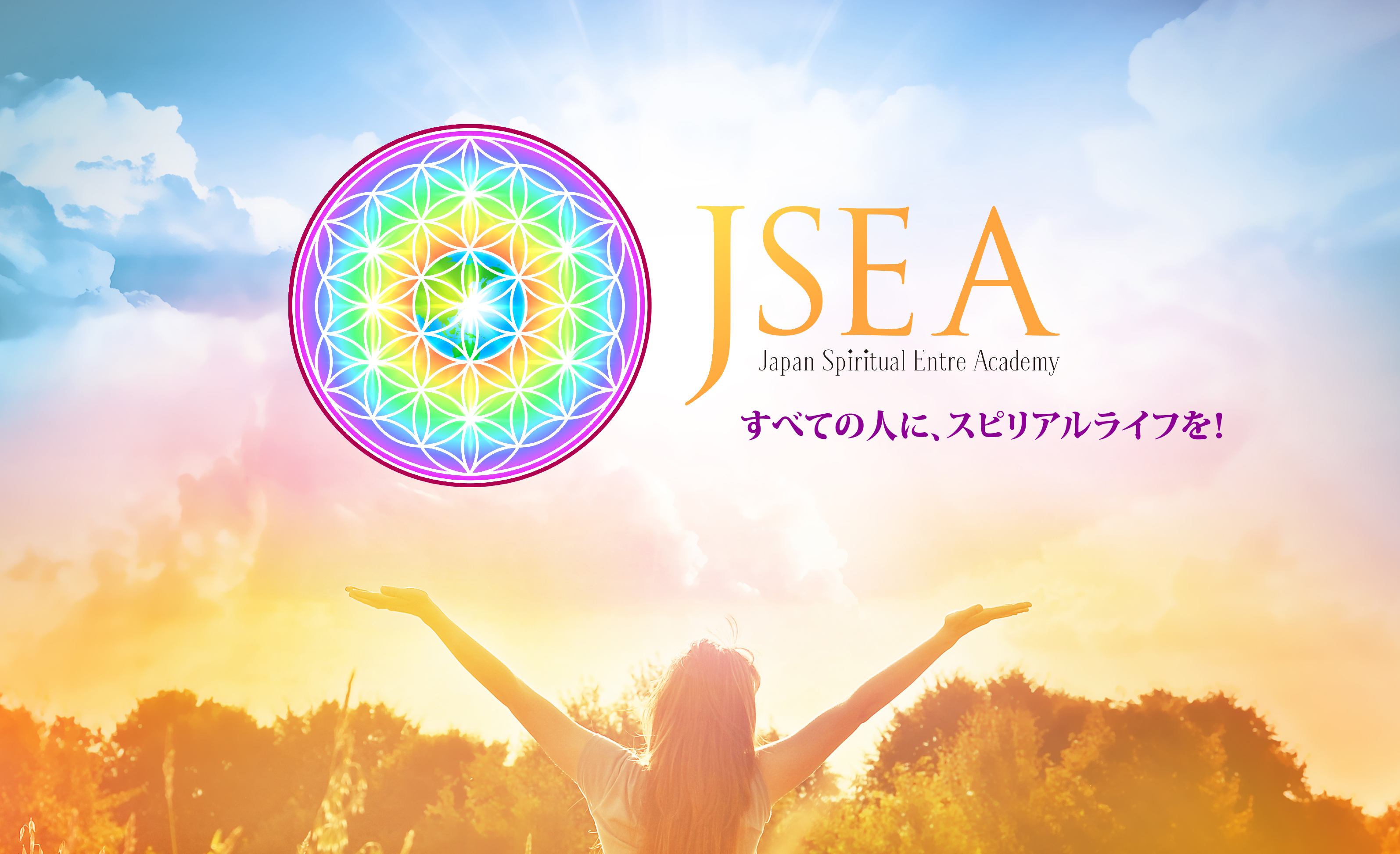 JSEA logo