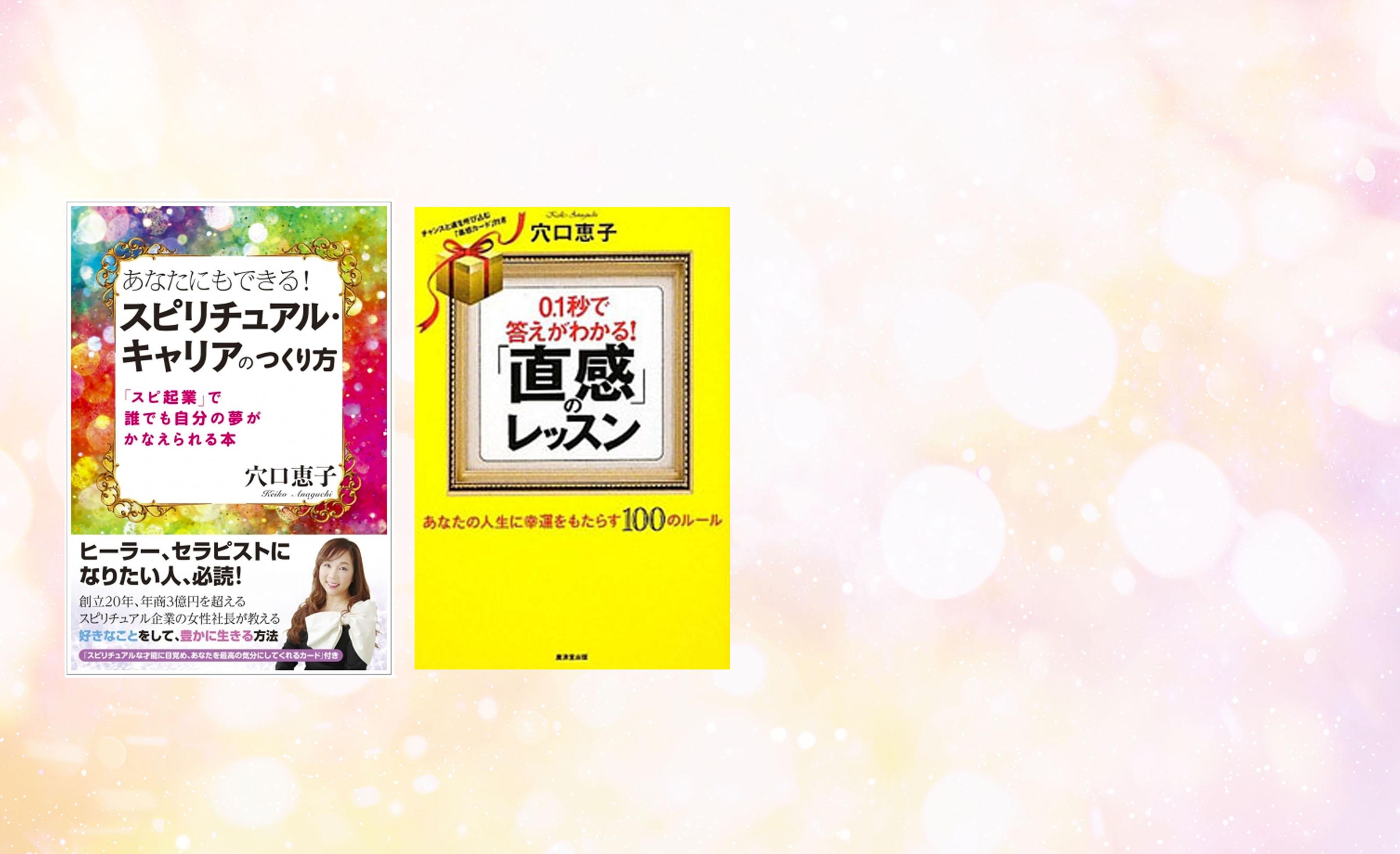 anaguchi books
