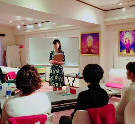 kamiyaumi seminar